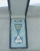 The Medal for Services in the diplomatic and international field