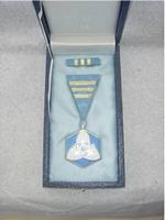 The Medal for Services in the military or security field.jpg