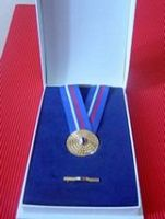 The Golden Order of Freedom of the Republic of Slovenia