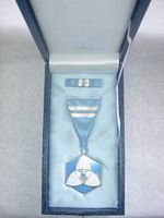 The Medal for Valour in the military or security field